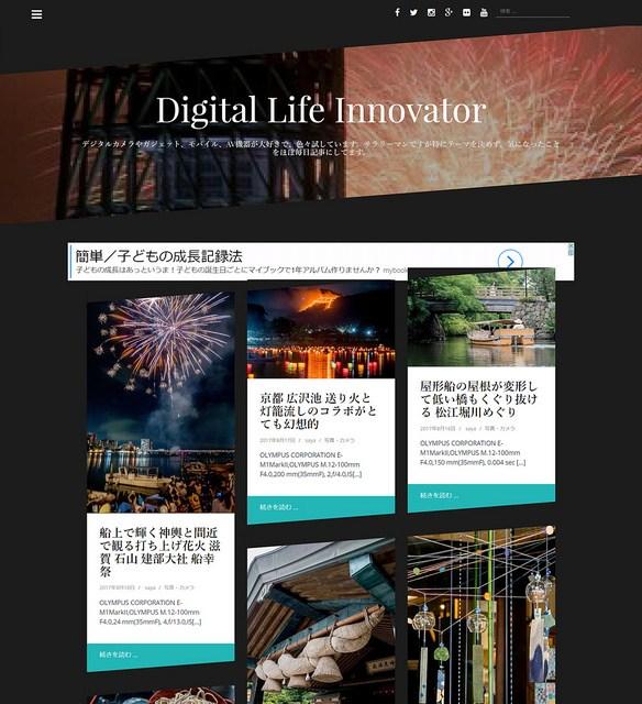BlogのデザインをObliqueに変更 &AMP対応