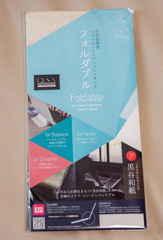 京都の無形文化財 黒田和紙が折り紙でノートパソコンスタンドに変形 フォルダブル JP