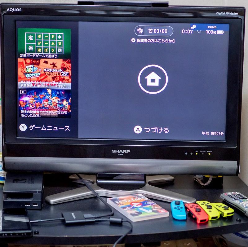 Nintendo SwitchがTVモードにならない などトラブル対応