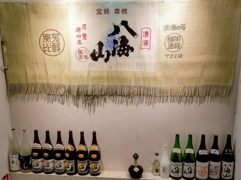 やっぱり日本酒がうまい! 越後酒房 八海山 東京駅八重洲店