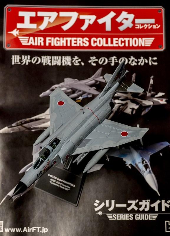 [PR] 第1段はF-4EJ改ファントムII 世界の戦闘機のダイキャストモデル エアファイターコレクション