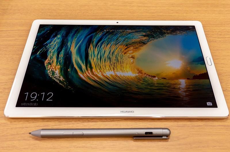 サウンドで選ぶならHUAWEI 新タブレットMediaPad M5 Pro と新ノートMateBook X Pro #HUAWEIタッチアンドトライ