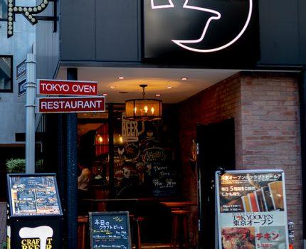 秋のIPA祭りと秋の味覚 東京オーブン 赤坂