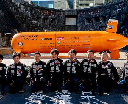 深海ドローンで海底マップを作成する国際技術競技会Shell Ocean Discovery XPRIZE決勝に日本チームTeam KUROSHIOが参戦 #Team_KUROSHIO出発式