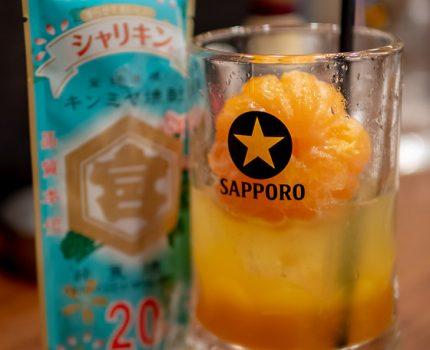 コスパが良くて気軽に飲める 居酒屋三蔵 秋葉原総本店