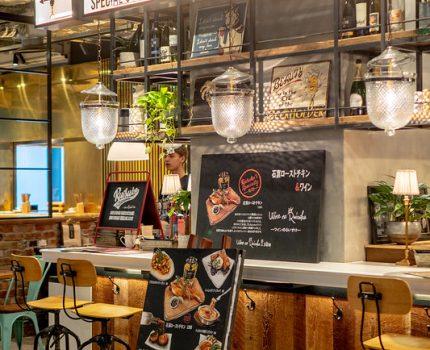 クラフトビールやワインと石窯ローストチキンなどグリル料理 Wine no Ruisuke 渋谷ストリーム店