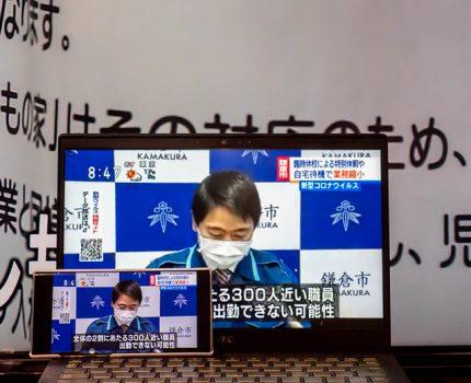 NHKプラスでNHK総合とEテレがネット同時&見逃し配信開始
