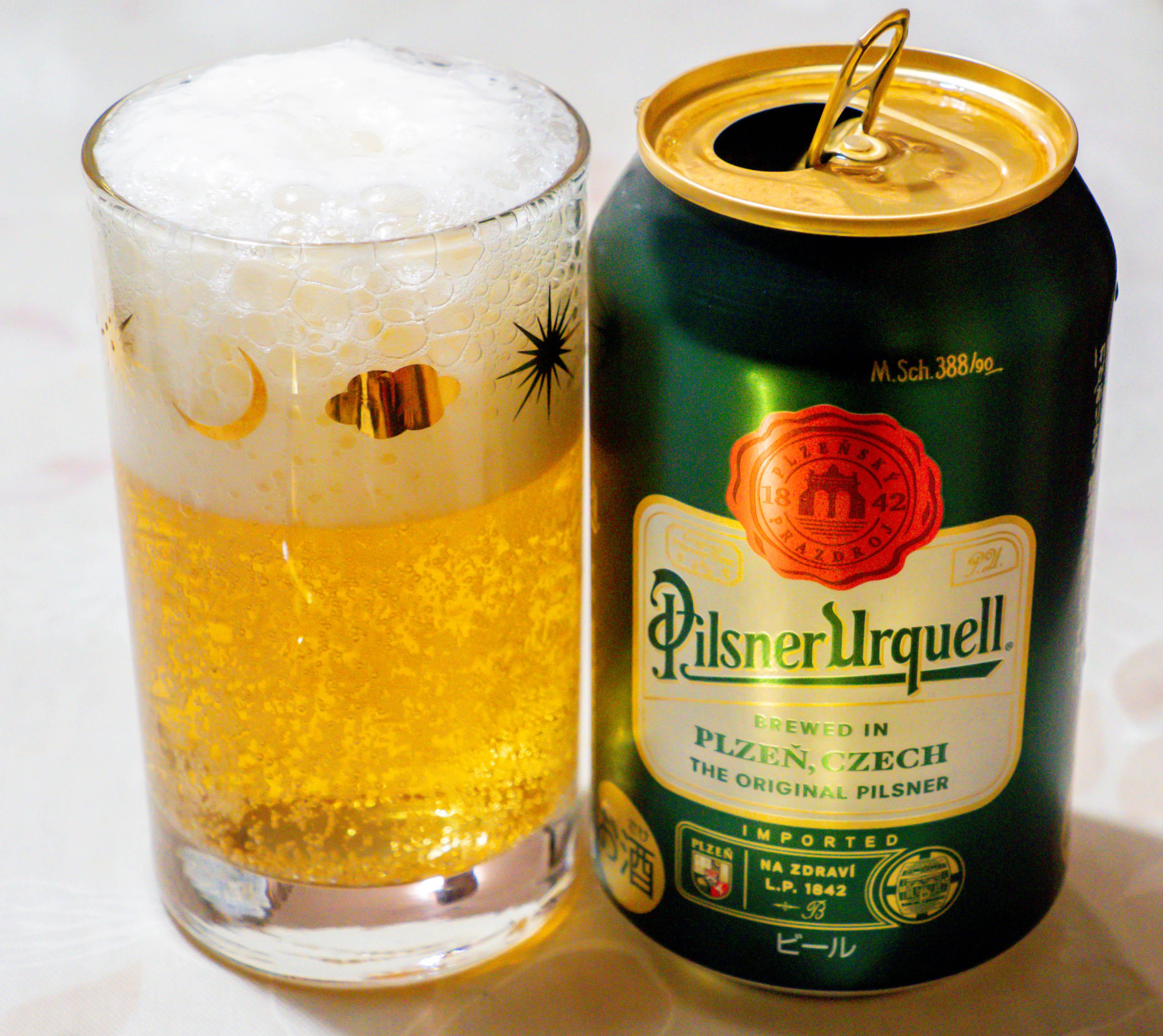 NewDaysで期間限定再発売のピルスナーウルケル缶 でNA ZDRAVÍ ! #チェコ親善アンバサダー