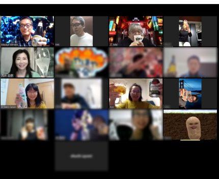 Zoom Hangout Skype Teams Webex Messenger Whereby をはしご酒 #オンライン飲み会 #stayhome