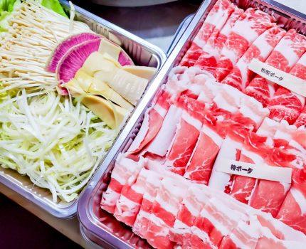 家で本格的な豚しゃぶを 豚組しゃぶ庵 ホームセット #豚組