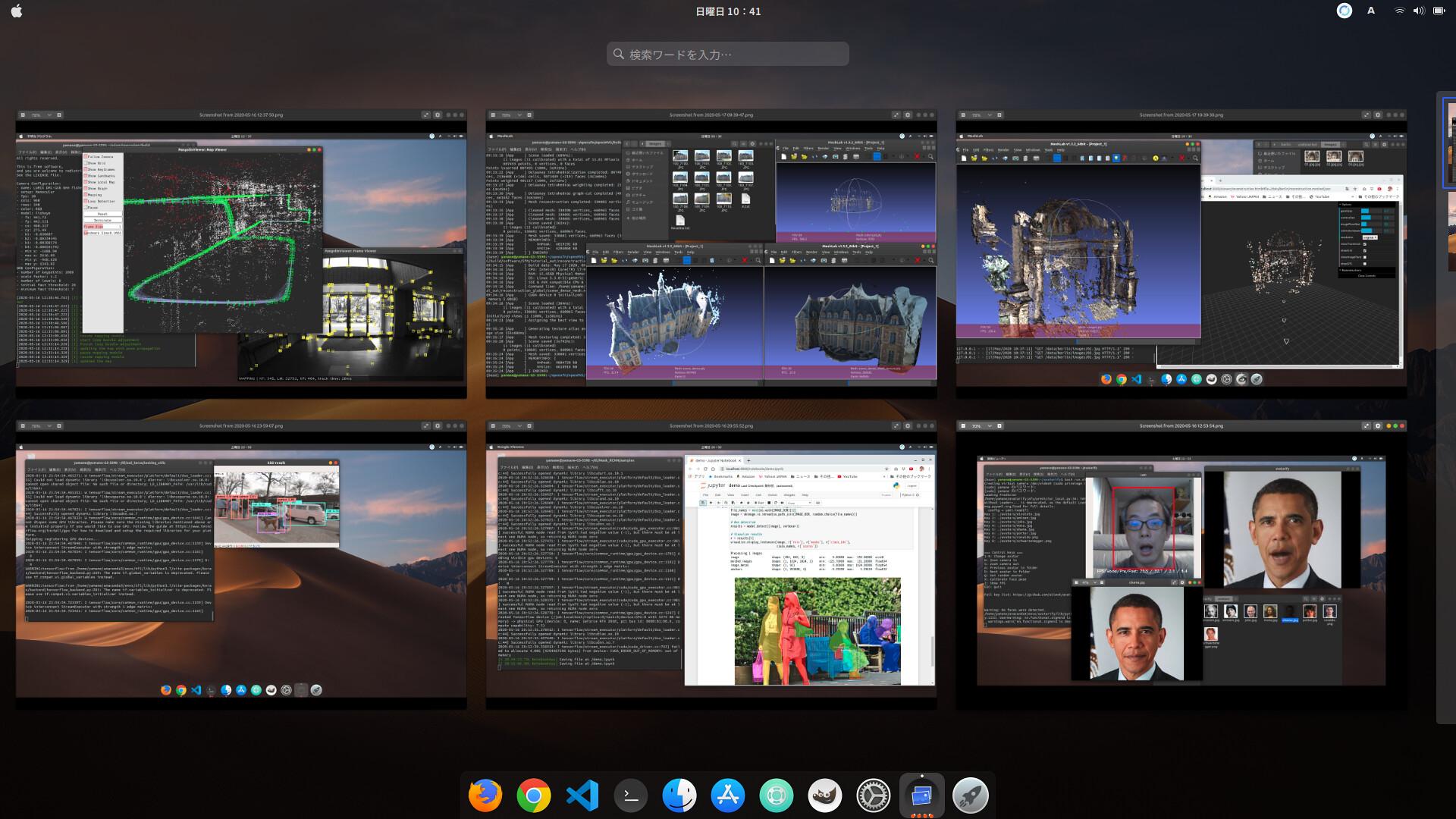 Ubuntu 18.04+GPU で遊ぶ Visual SLAM,  Structure from Motion, Deep Learningなどの先進技術