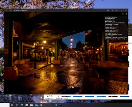 写真・動画・PDFなどスペースキーで簡単プレビュー MacのQuick LookをWindows10で