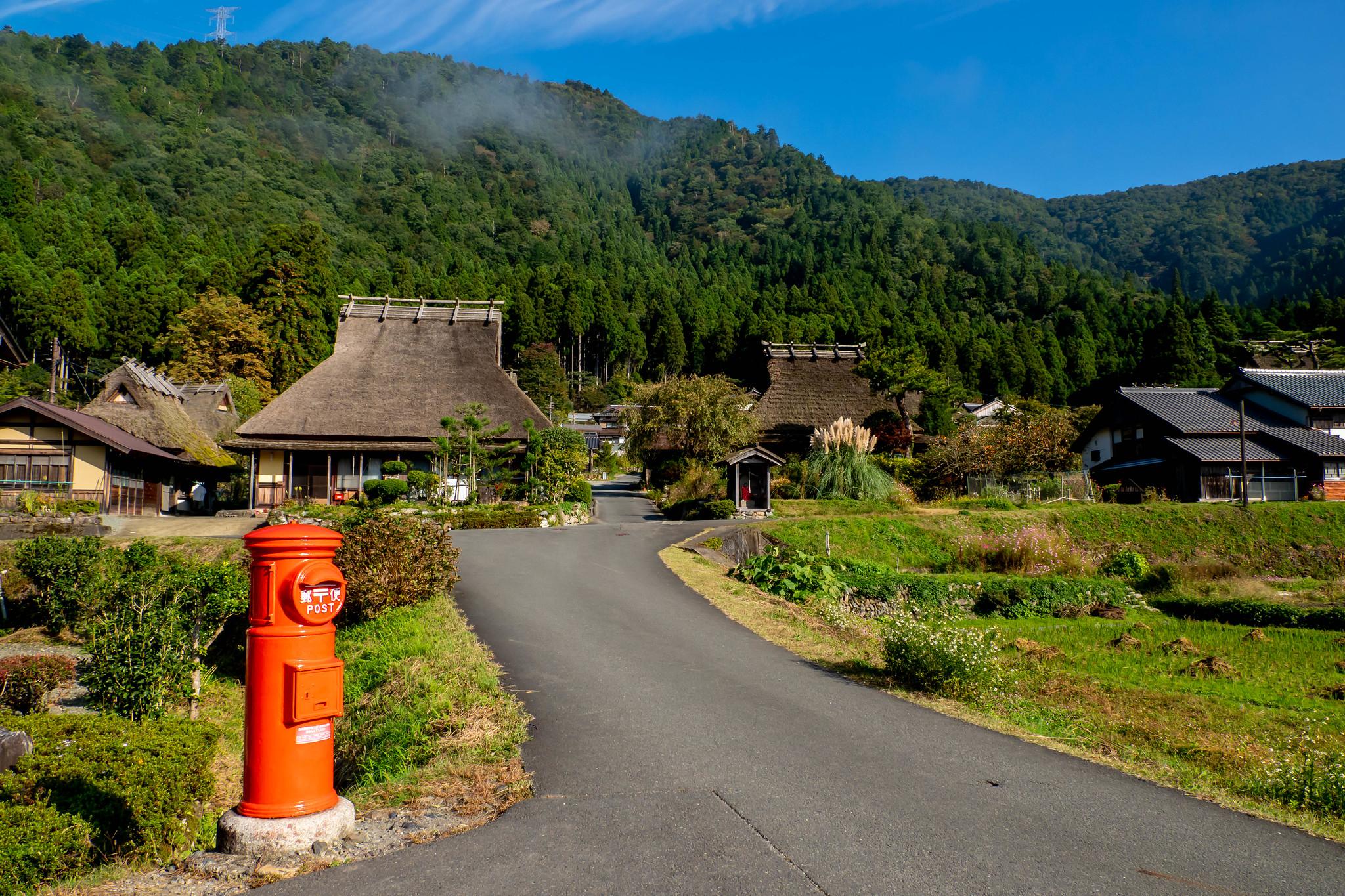 美しい日本の原風景 京都 美山 かやぶきの里