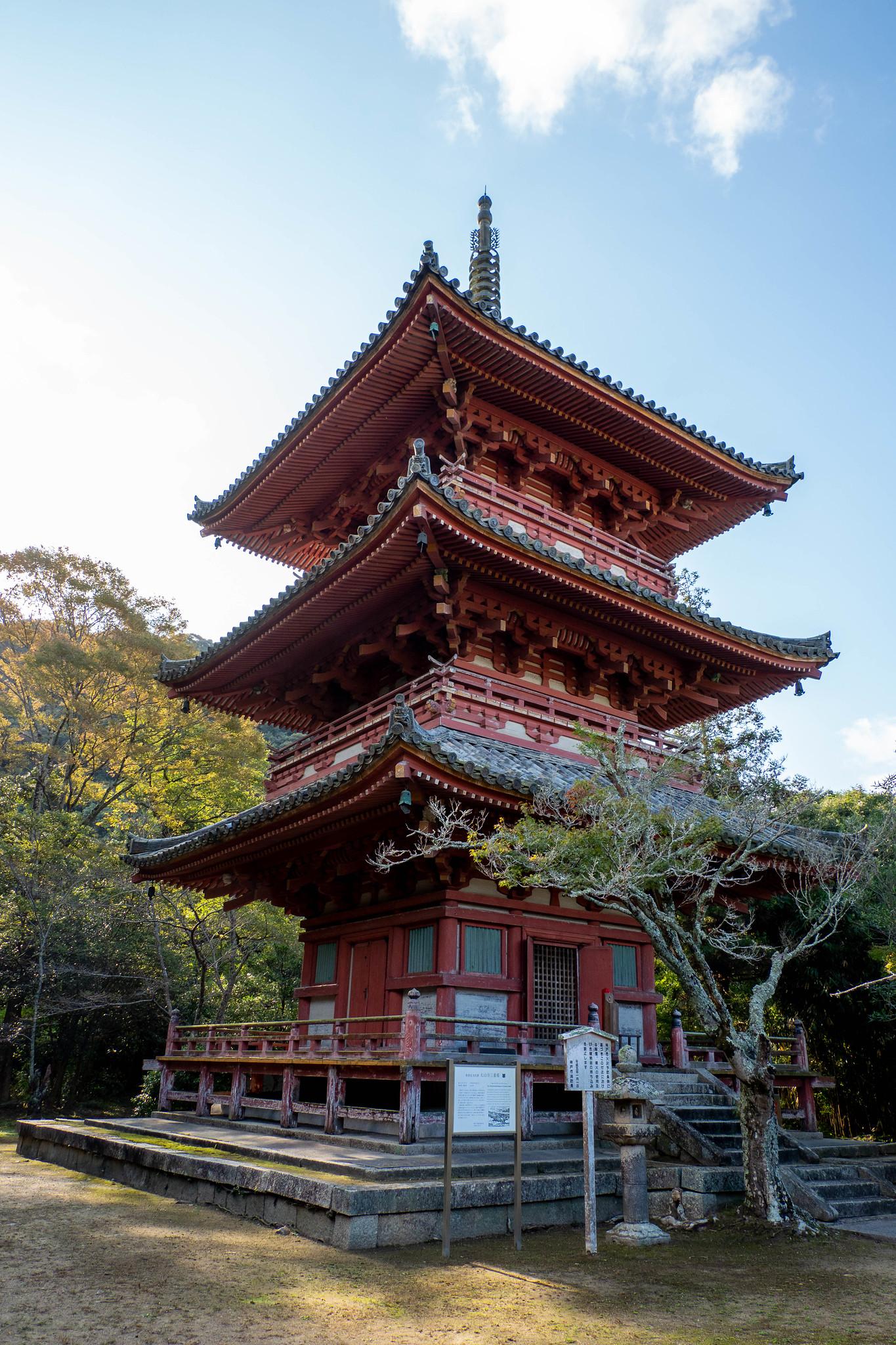 神戸 太山寺