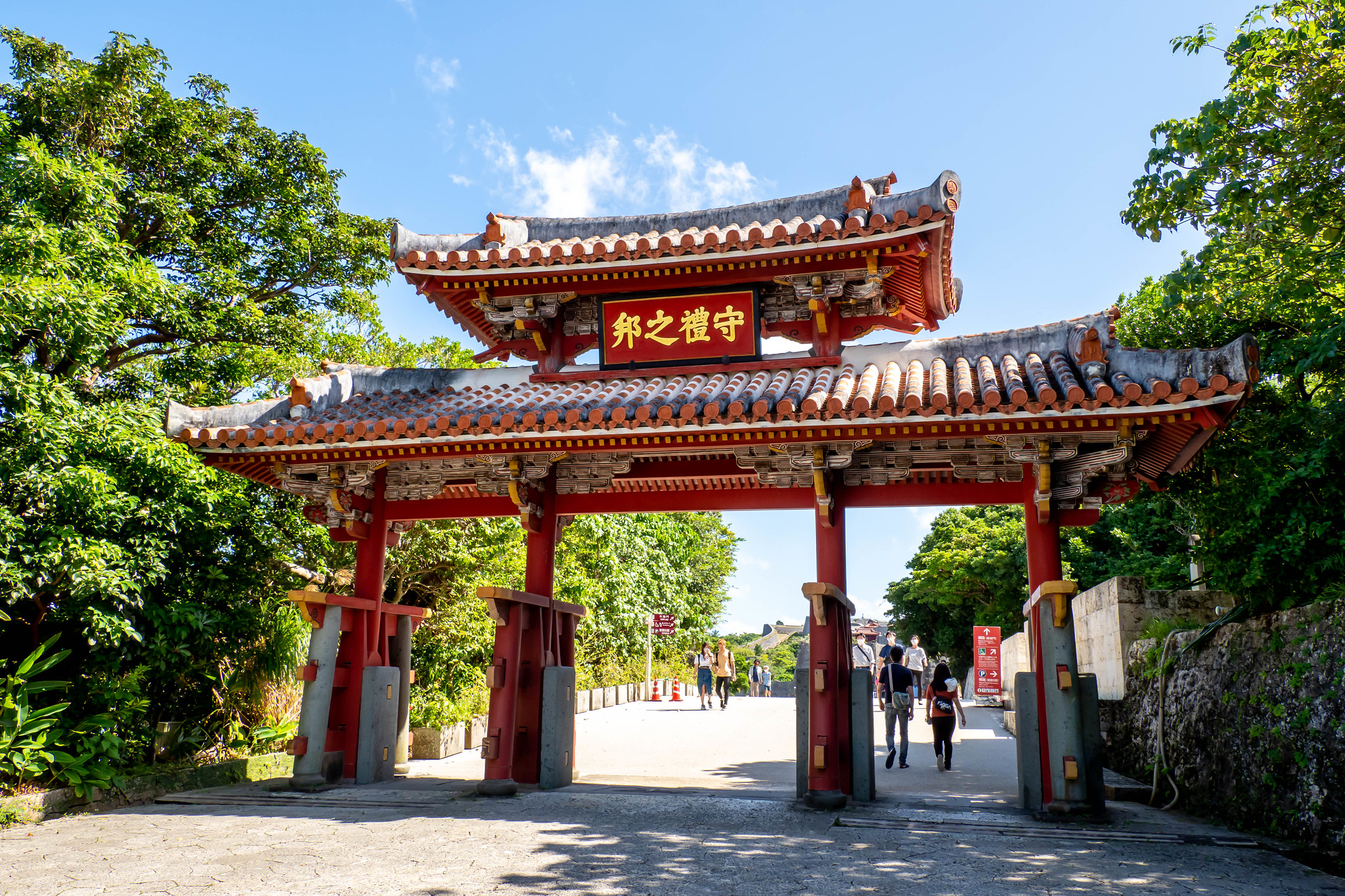 沖縄 火災から1年の首里城公園