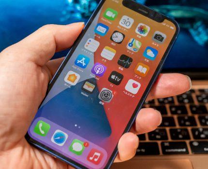 iPhone 12 mini をApple Storeでお得に購入 & カメラ試し撮り
