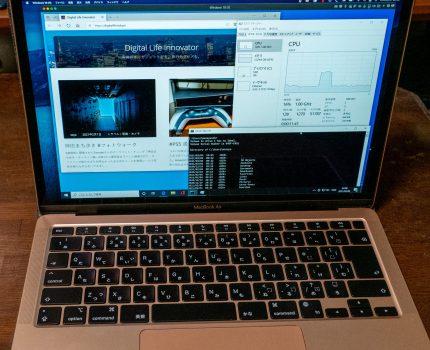 M1 Mac で Windows 10 – Parallels Desktop for Mac プレビューで使ってみました