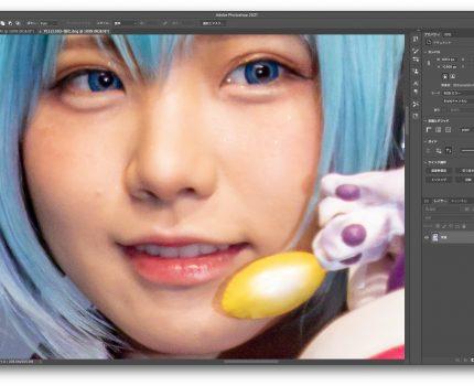 Photoshop M1 Mac正式対応記念 CameraRawの超解像度を #えなこ さんで試してみました