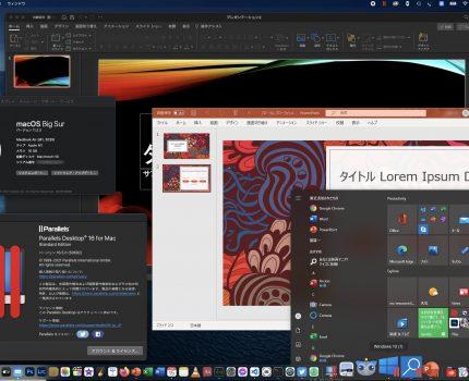 Parallels Desktop 16.5 正式に M1 Mac対応