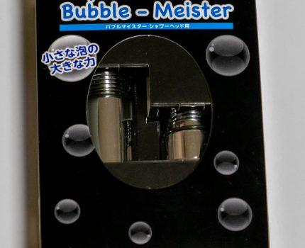 手持ちのシャワーがウルトラファインバブルで生まれ変わる バブルマイスター シャワーヘッド版