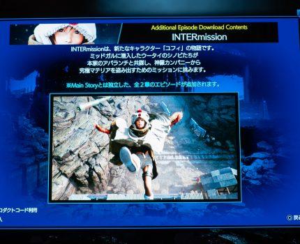 PS5版 ファイナルファンタジーVII リメイク インターグレード へ 100円 でアップグレード