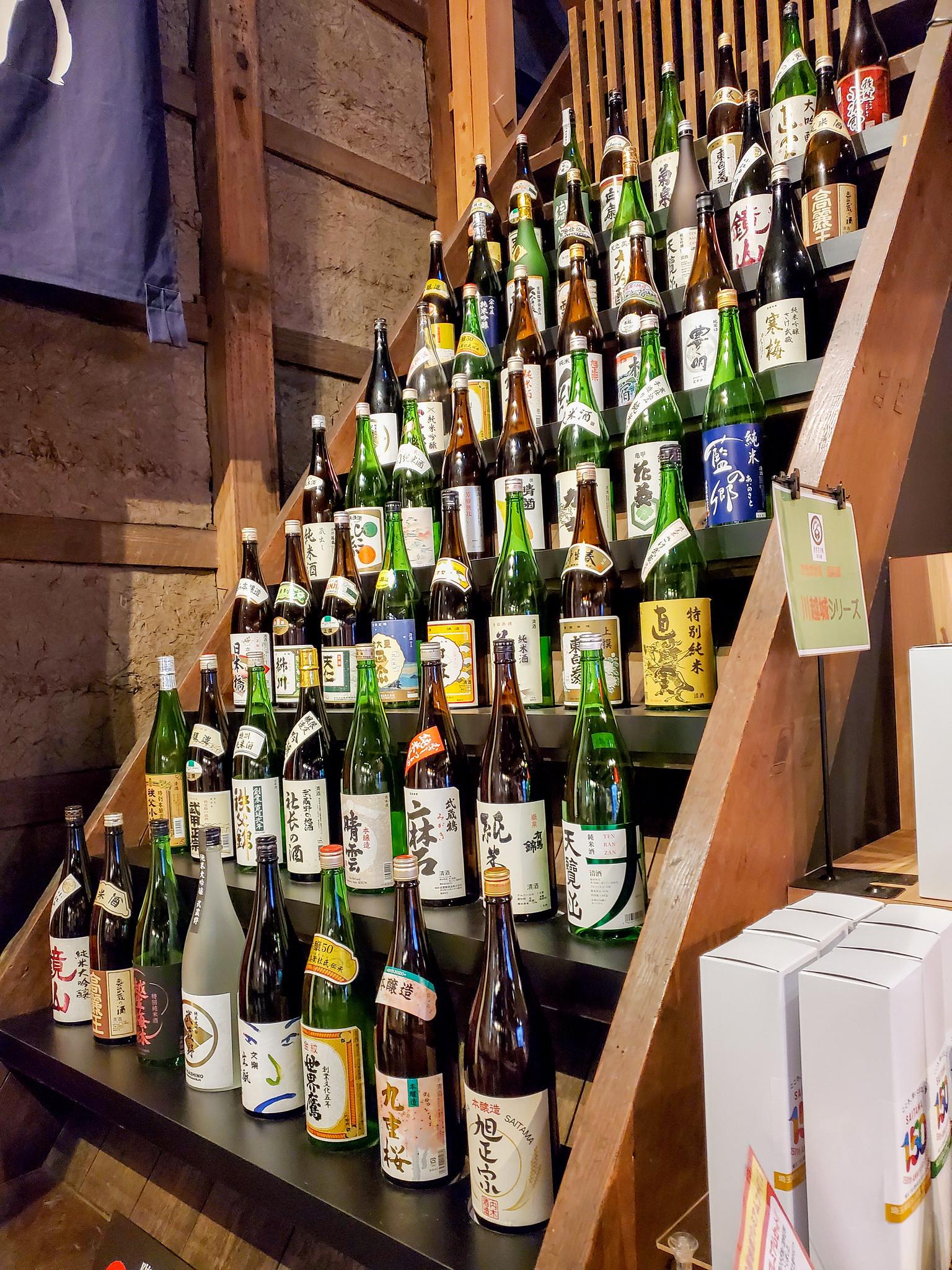 川越でさいたまの日本酒を自販機飲み比べ ききざけ処 昭和蔵