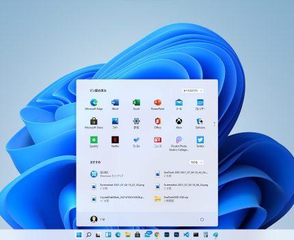 Windows11 Insider Preview 入れてみました