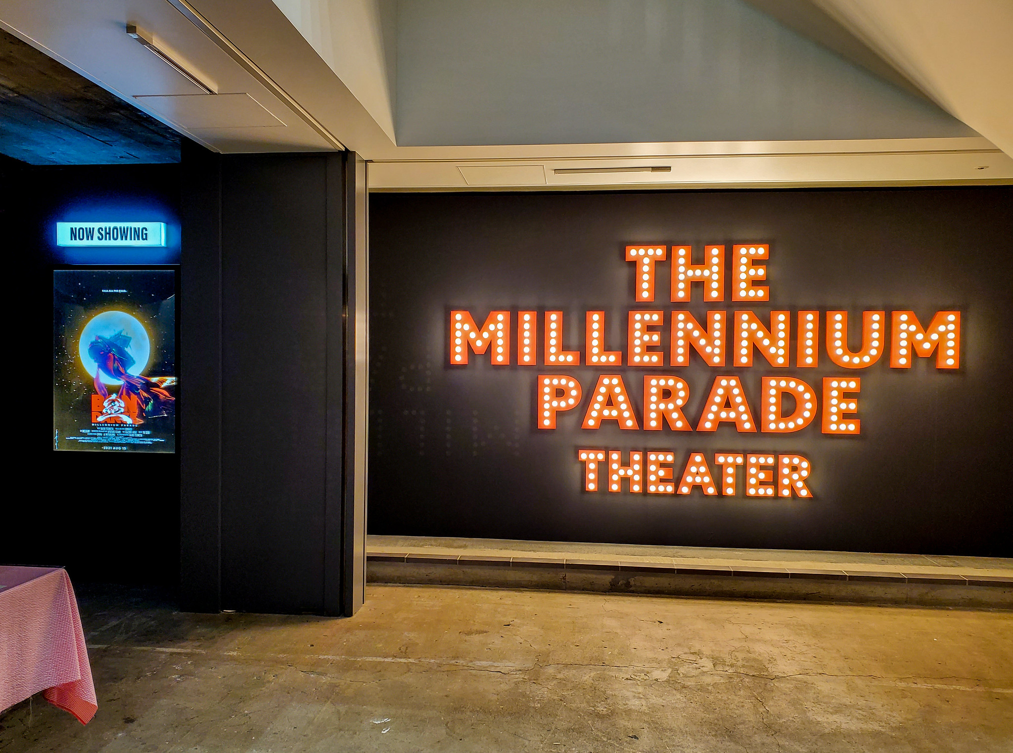 Sony Park展 映画は、森だ。 with millennium parade