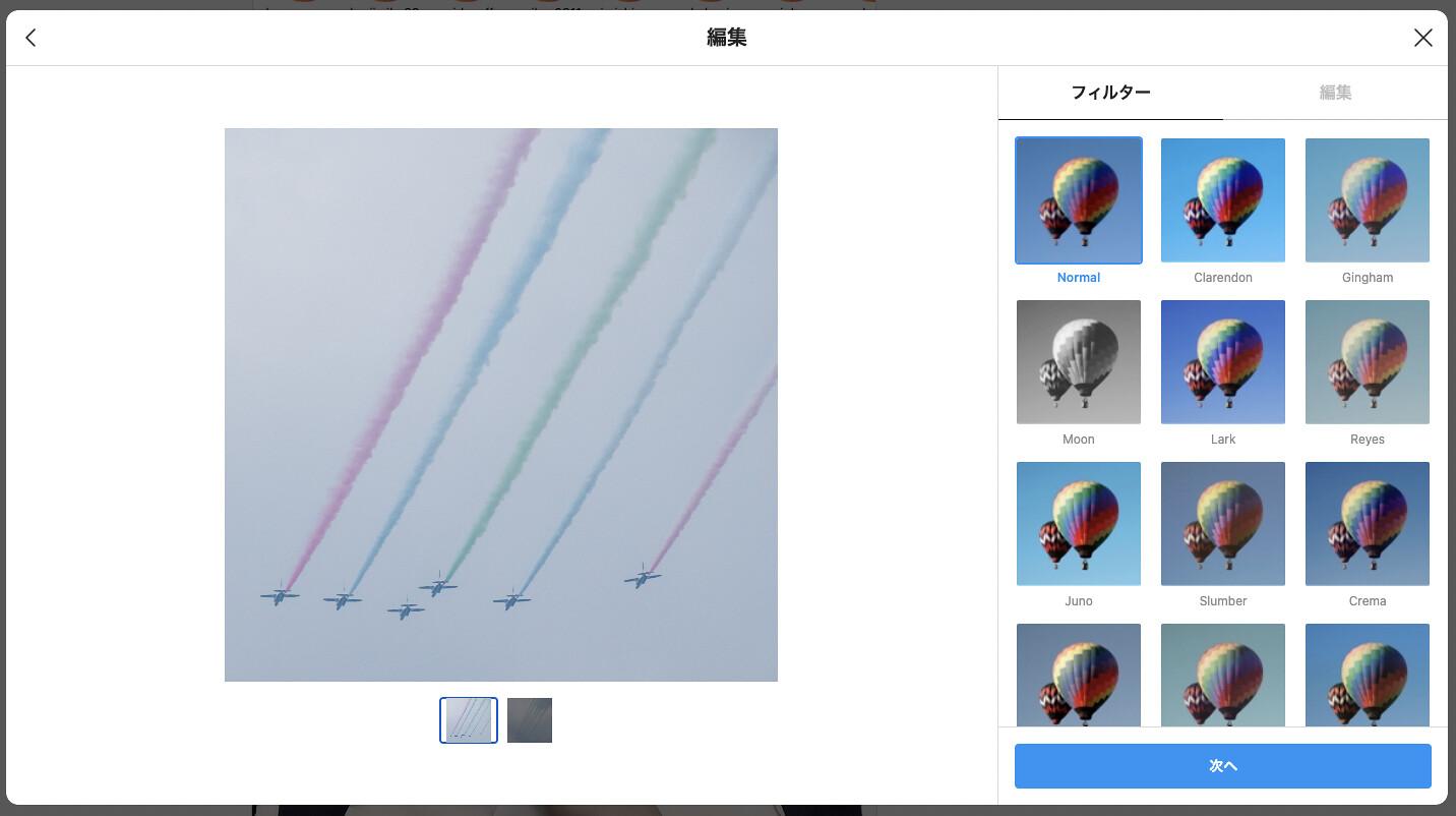 Instagram いつの間にかPC/Macから直接投稿できるようになってたのですね