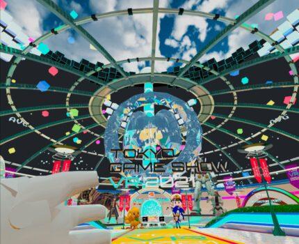 Oculus Quest 2で TOKYO GAME SHOW VR 2021 へ #TGSVR