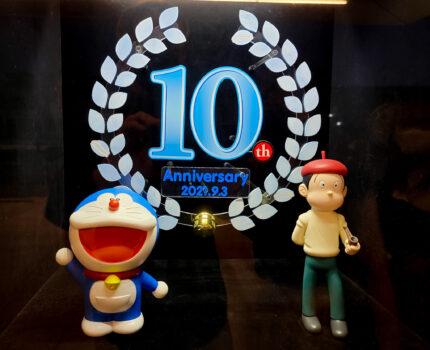 開館10周年の藤子・F・不二雄ミュージアムに行ってきました